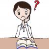 腹部エコー(超音波)検査について~よくある質問集~