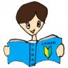 【2021/2022】教員採用試験のテキスト、参考書及び問題集(小学校全科)